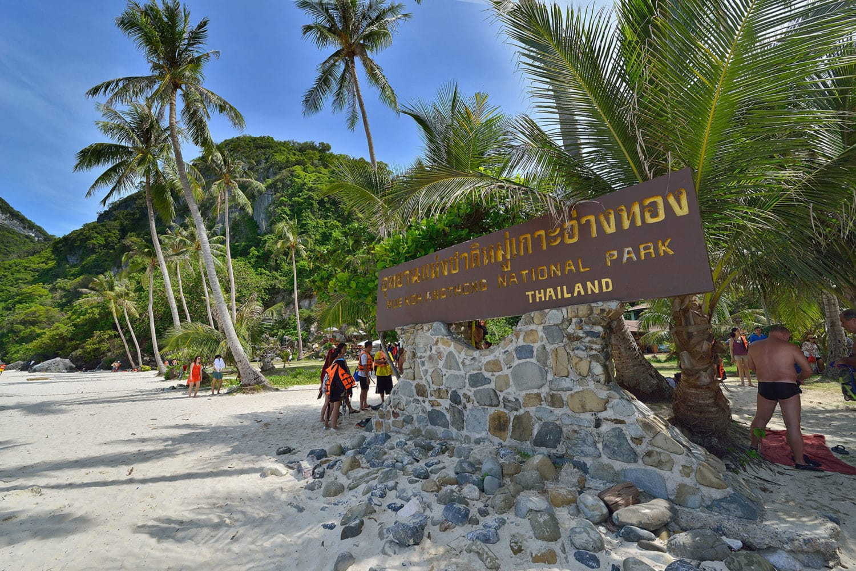 Ang Thong Tour Koh Wuatalap