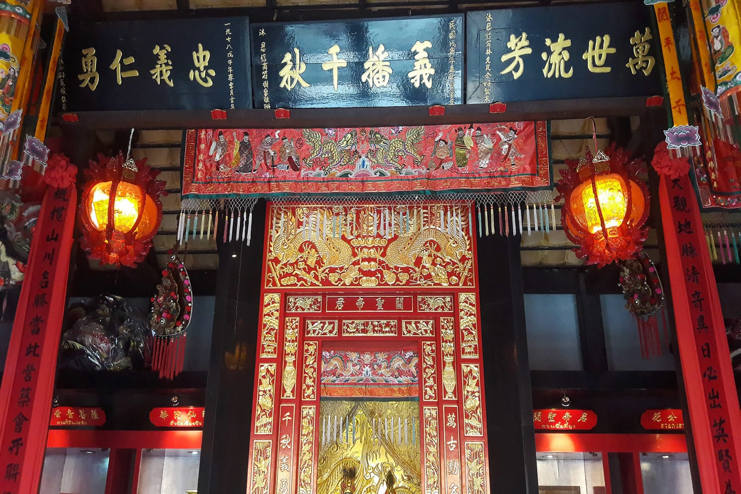 Premium Insel Safari Guan Yu Shrine