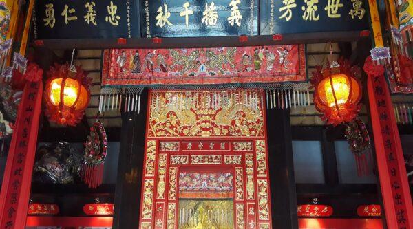 Premium Insel Safari Guan Yu Shrine